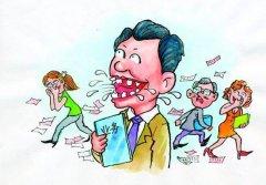 口臭不治有哪些危害?